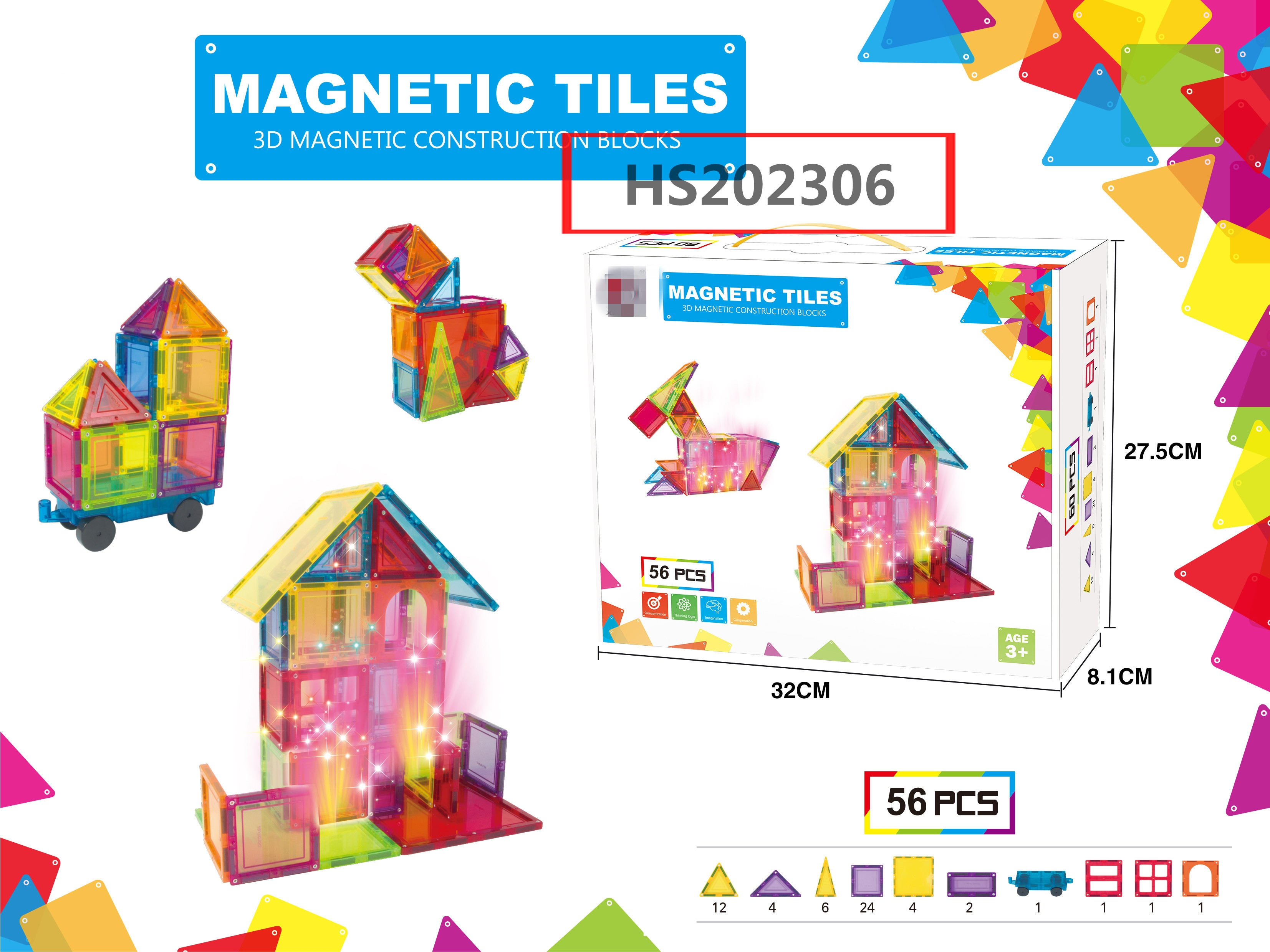 HS202306, Huwsin Toys, Magnetic magic cube,magnetic building block, Educational toy