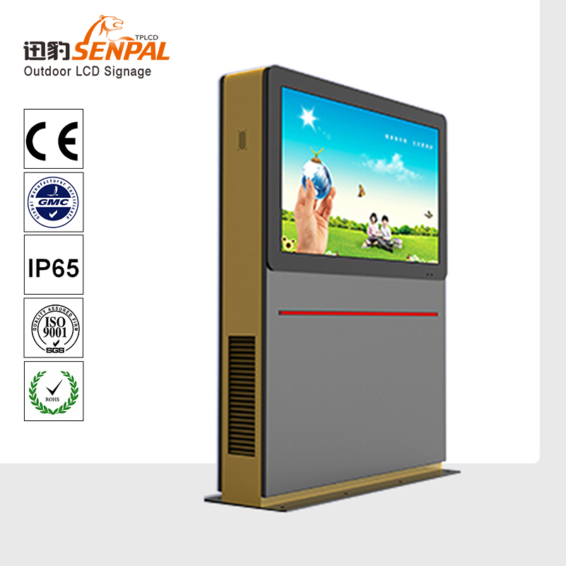 outdoor samsung 82inch 84 inch 100 inch lcd/ tv/lcd screen