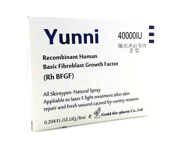 Laser Facial Cosmetic Surgery Repair Use BFGF freeze-dried powder 2 Recombinant Basic Fibroblast Growth Factor