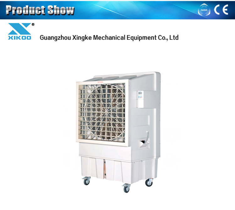 China Supplier Xingke Mini Mobile Voltas Air Cooler Price