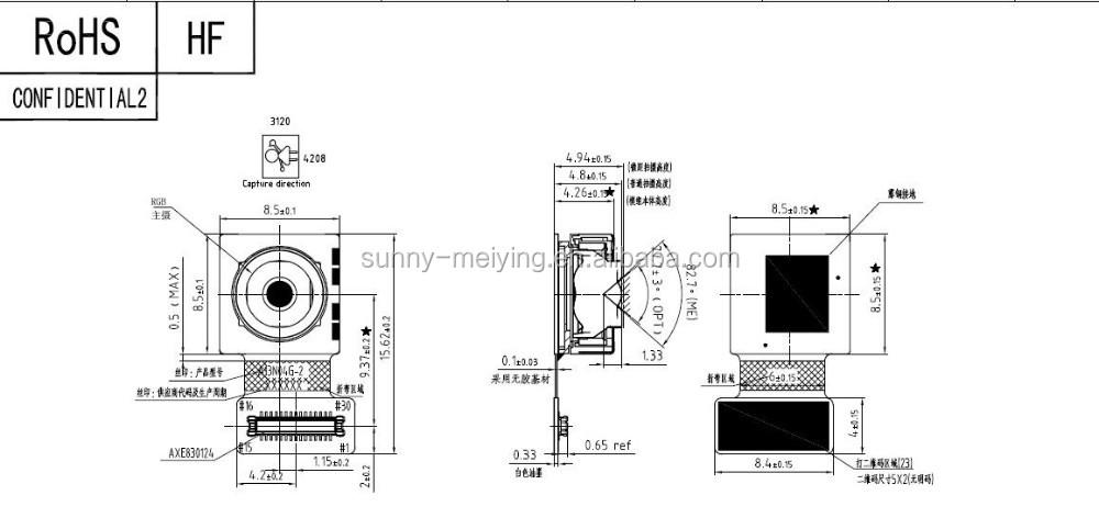 wholesale sony sensor imx258 camera module auto focus cmos