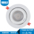 Obals Led Down Light White Housing Retrofit  Rated 20W 28W 38W 48W Trimless 4 Inch Wide Beam Angle Led Downlight