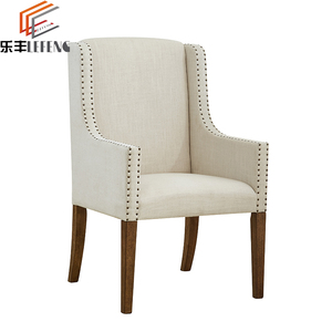 Sell Hot Living Room Furniture Wooden Leisure Chair