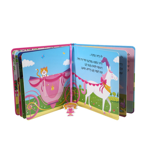 High Quality Colorful Hardcover Children Binding Board Book Printing