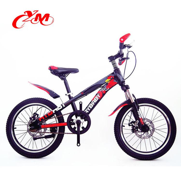 Übung Jungen 16 Zoll Kinder Mountainbike/ce Kundenspezifische Neue ...