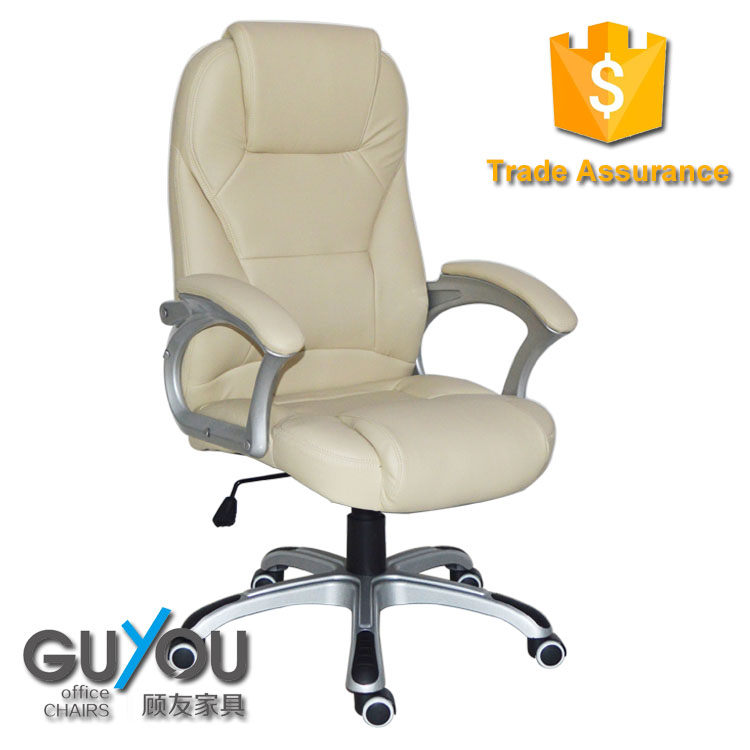 Adjustable leather executive office chair
