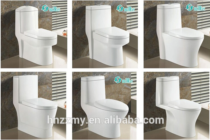 washdown one piece wc ceramic siphon toilet bowl  bathroom toilet. washdown one piece wc ceramic siphon toilet bowl  bathroom toilet