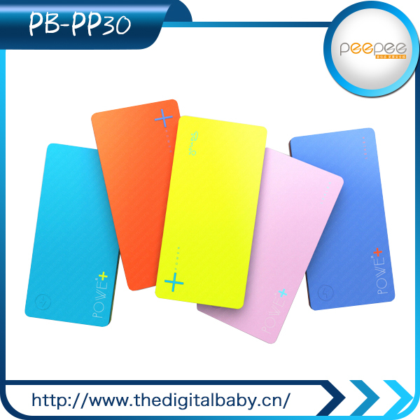 companies looking for distributors hight capacity 2A output power bank