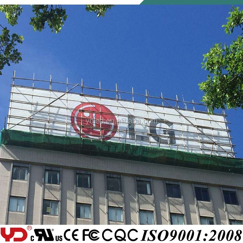 YD new technology led advertising lights led screen IP 68