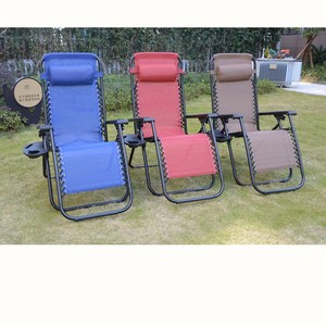 Alibaba china newly design folding portable beach lounge chair