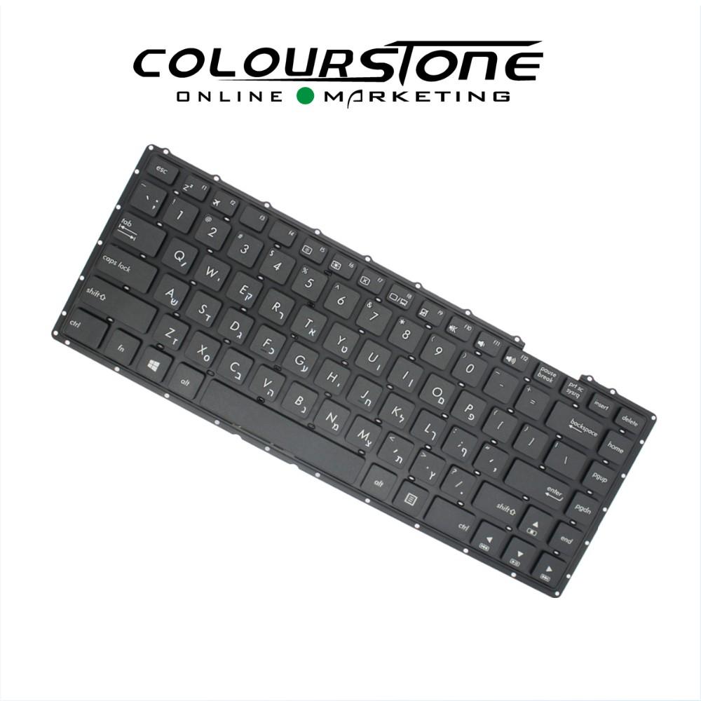 Brand New Hb Hebrew Black Laptop Keyboard Teclado For Hp 4510s Sg ...