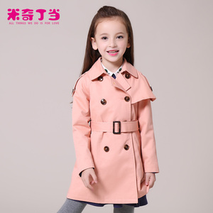 Children Spring Autumn windbreaker 13 year old models pictures boutique girl clothing kids outfits
