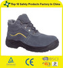 Mid-cut midori safety shoes