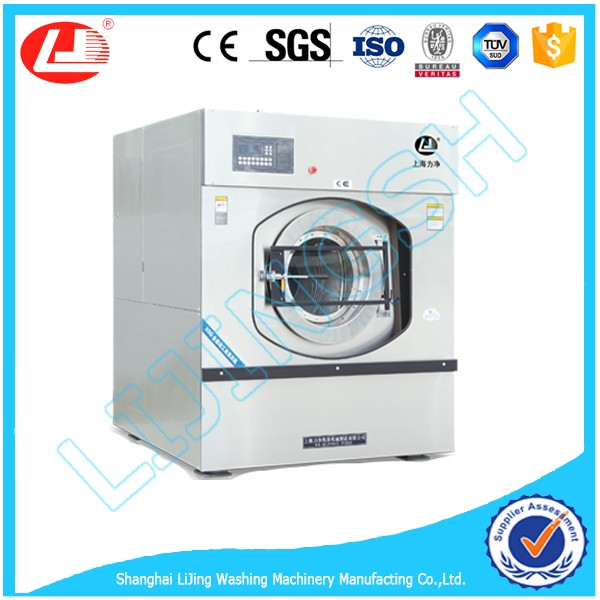 Commercial washing machine Washing laundry