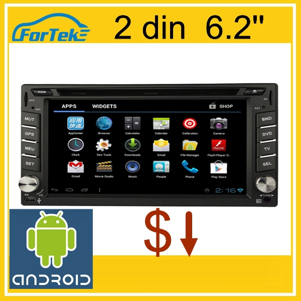 HOT newest and popular universal android car dvd player 2 din