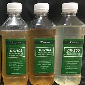 water reducer concrete polycarboxylate superplasticizer free sample High  slump retention