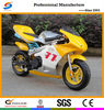 Hot sell pocket bike price and Pocket Bike for PB001