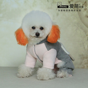 New arrival 2017 dog accessories small animal dog pet clothing wholesale