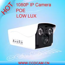 cheap low lux bullet waterproof 1080P 2.0MP network surveillance camera poe for home surveillance system