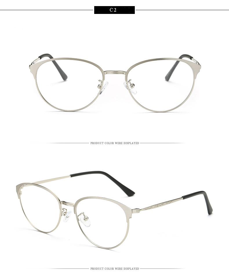 Hdcrafter Retro Gläser Korea Design Brillen Männer ...