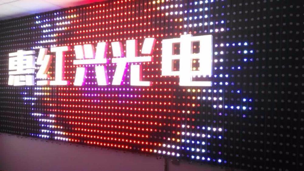Shenzhen Hhx Epistsr Led Pixel With 9mm 12v Waterproof Smd2835 ...