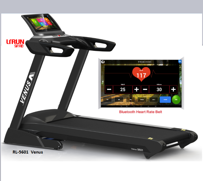 High quality light commerical treadmill with 200kgs user weight with pu material handel