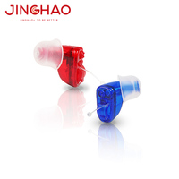 Jinghao Health Care Machine ISO 13485 Portable Hearing Amplifier