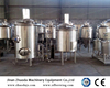 Engineer supplier Factory German ale beer brewery equipment beer machine
