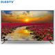 China Goldstar Iconic Wholesale Price 12V DC Solar Powered Television 32 Inch ELED TV