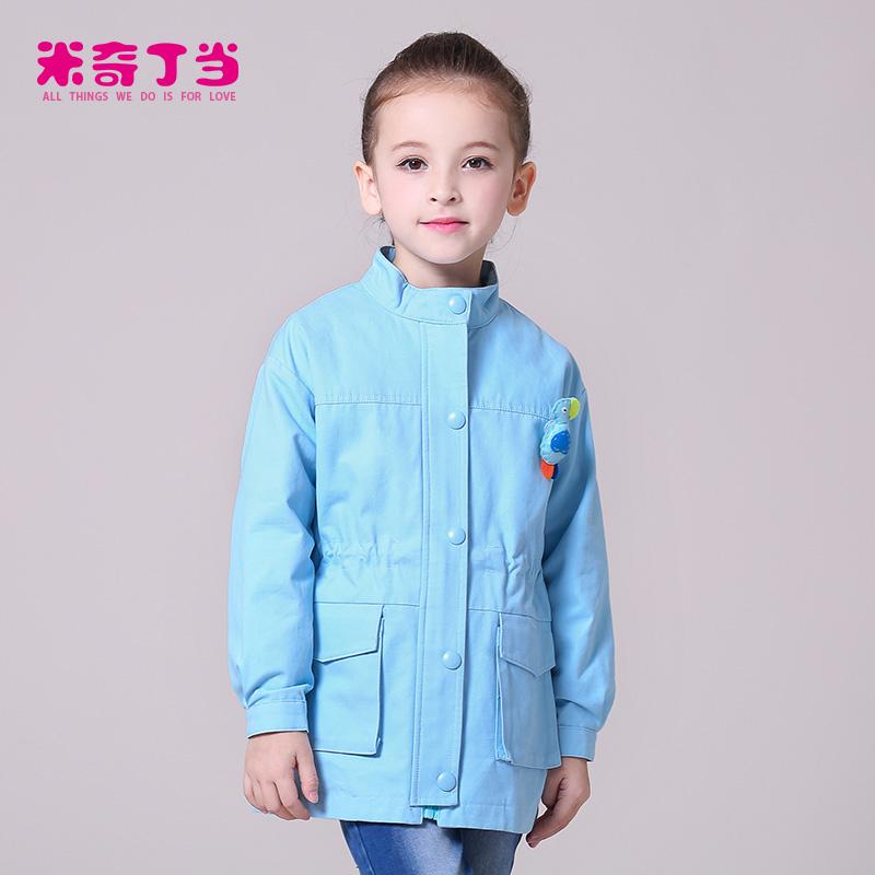 231528033 China Kid Children Coat