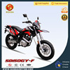 Cheap 150CC Dirt Dike Motorcycle From China SD150GY-F