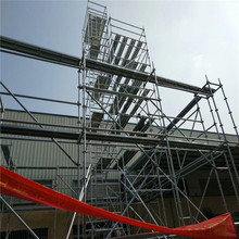 Cheap Price Q195-Q345 China Aluminium Scaffolding
