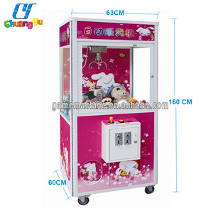 Toy claw crane / plush toy game machine