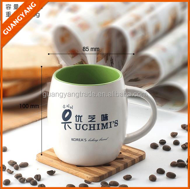 White Mug Ceramic Coffee Milk,toothbrush drink water cups morphing mugs Office Home Tea Cup