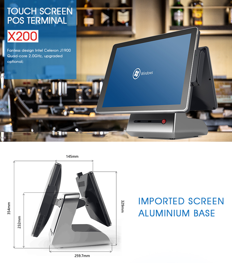 Elanda hottest all in one pos system with 15inch secondary display from leading POS system manufacturer
