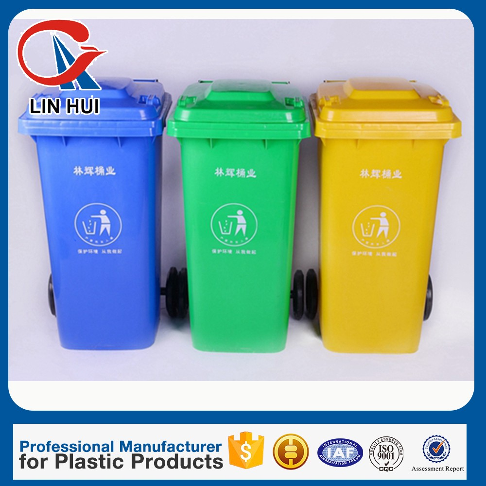 Manufacturer Supplier Red/blue/yellow/green kitchen trash can with  different size, View Red/blue/yellow/green kitchen trash can, LINHUI  Product ...