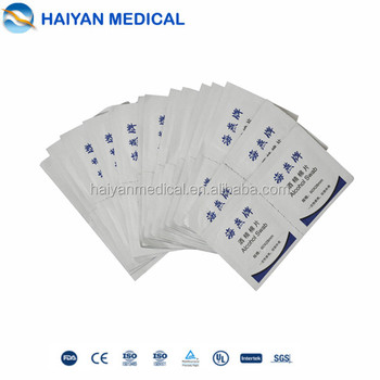 Medical Disposable 75% Ethyl Alcohol Prep Pads For Disinfection Use - Buy  Ethyl Alcohol Prep Pad,Ethanol Alcohol Swab,Ethyl Alcohol Wipes Product on