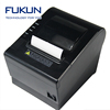 Receipt Printer bill Online ordering printer
