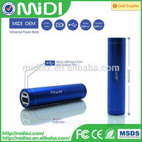wholesale distributors wanted 2600nah power bank/ unique business products power bank metal case for power supply
