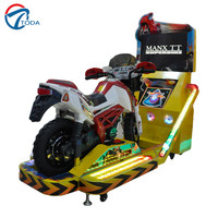Factory direct single child TT motorcycle video game racing game machine children's playground entertainment R-3