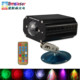 Wholesale 4 color water wave lamp effect stage light projector outdoor with remote control