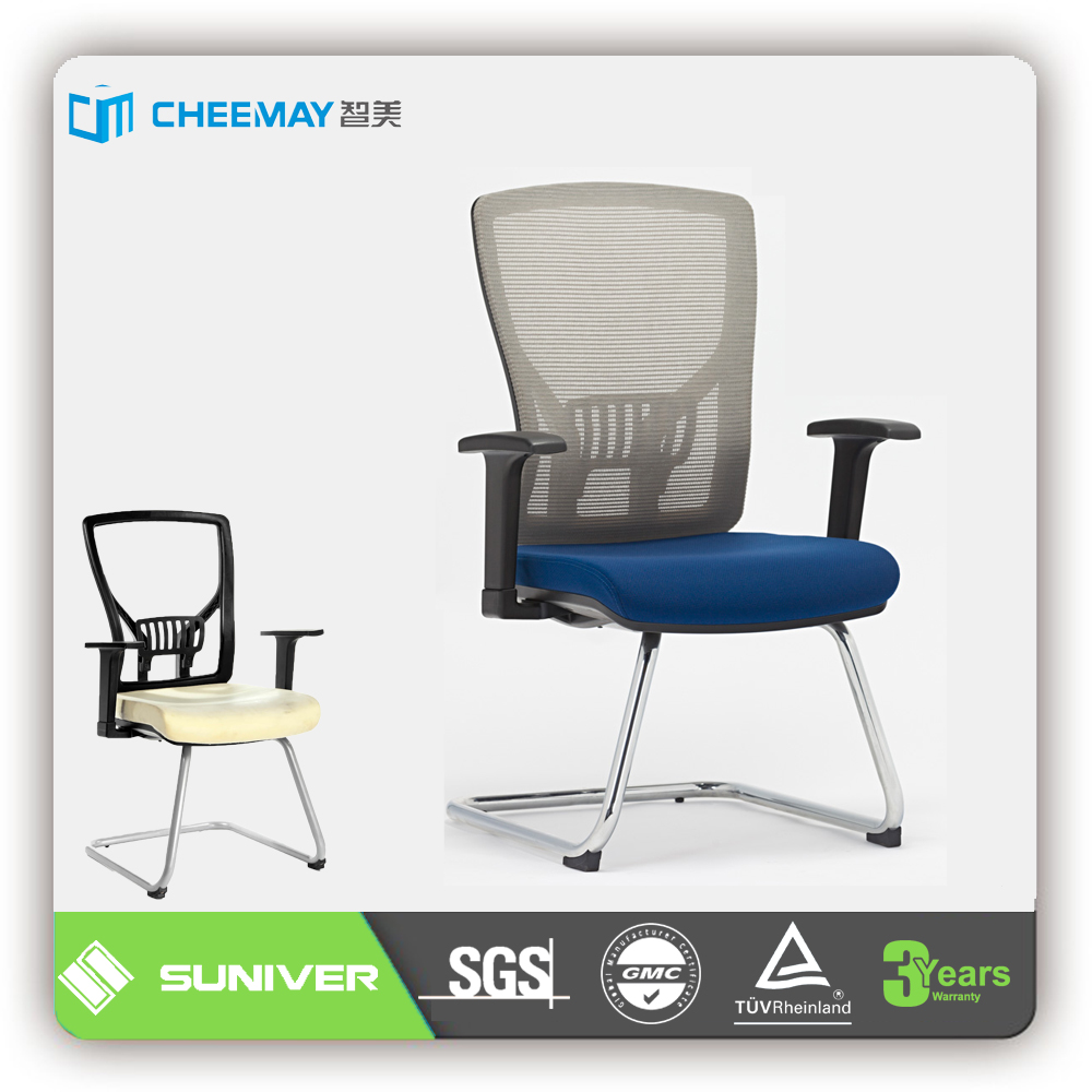 Office Chair Parts 2017 New Design Plastic Meeting Korea Office Chair Components