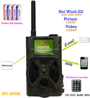 Wholesale Outdoor Hunting Trail Camera with Digital Night Vision Camouflage