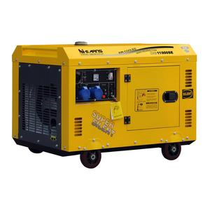 patent products 198FA engine 10KVA portable diesel generator