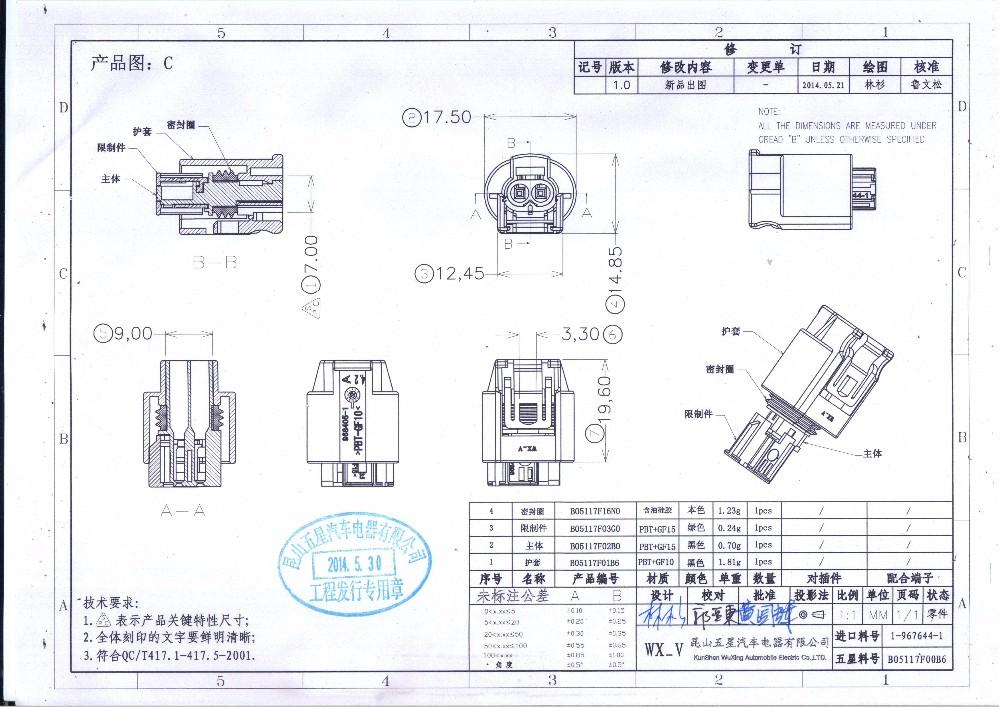 HTB17FRnMFXXXXbDXpXXq6xXFXXXo 2 way tyco amp 2 962345 1 1 967644 1 female plug electrical sealed tyco relay wiring diagram at fashall.co