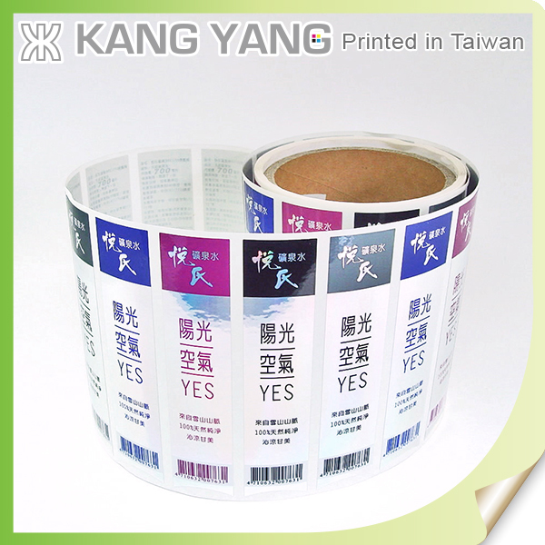 Information loaded Double Sided Label Sticker printing vinyl