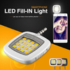 Selfie camera portable flash light for cell phone night selfie stick Wholesale Cheap Price