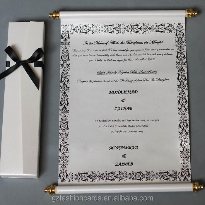 Invitations Christmas