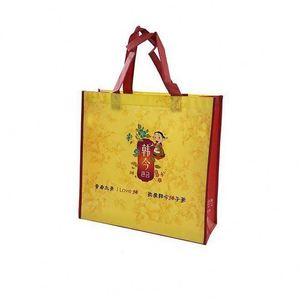 75305ab54317 Non Woven Cheap Travel Bag