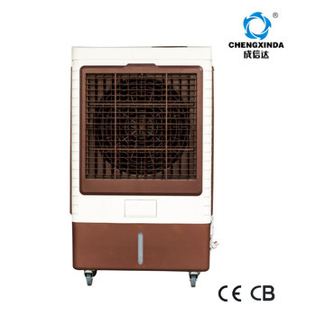 220v Portable Air Conditioner Used Evaporative Cooler For Sale